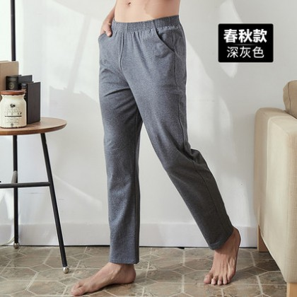 Men Comfy Plain Thin Cotton Casual Loose Home Pants Long Pajama Trousers